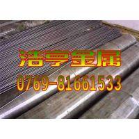 供应长度笔直DT4A电磁纯铁圆钢规格 进口易切削DT4A电磁纯铁钢棒价格