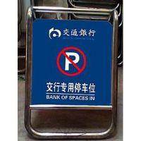 供应【不锈钢候车厅】不锈钢候车厅价格/图片,不锈钢广告展示牌