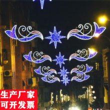 供应LED中国结,幸福LED中国结,亚克力中国结,铁架造型中国结,路灯杆装饰灯