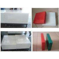 供应超高分子量聚乙烯彩色板材UPE板耐磨耐腐志鸿厂家