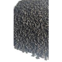 甄选升隆煤质柱状活性炭生产厂家在哪?椰壳果壳活性炭