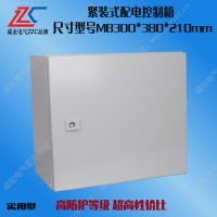 ZZC牌实用型MB300*380*210监控强弱电配电箱控制柜明装壁挂电表箱