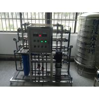 中山500升至1000升饮用纯净水设备价格