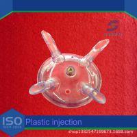 定做LED灯杯塑料外壳 V型PC灯具外壳 阻燃PC扩散塑料灯具外壳