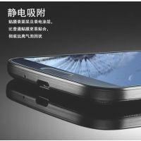 铠甲屏 钢化玻璃屏 SAM Note3手机保护屏-2.5D