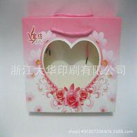 专业定做 浴巾毛巾包装纸盒 婚庆毛巾纸盒 透明开窗纸盒毛巾盒