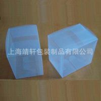 A32供应pp磨砂透明包装盒 pet圆筒包装盒 pvc透明塑胶包装盒