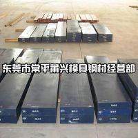 莆兴现货供应进口工具钢SKS2