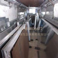 供应铝棒 A6061-T6环保铝合金棒 A5083铝合金棒 A6061-T6铝板