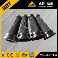 小松PC270-7液压泵滤芯 20Y-60-31430 原装现货