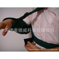 前臂吊带 锁骨骨折 前臂骨折  前臂固定
