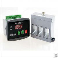 赛普供应SC-300电动机智能保护器 三相电机保护器  品质保证