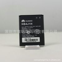 长期供应华为4J1H C8500电池 国产手机电池 手机锂电池 原装电池