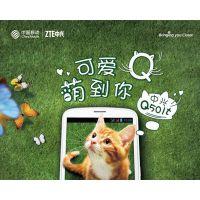 正品行货中兴Q501T 双卡双待 双核 5.0英寸 安卓智能 3G手机 批发