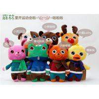 厂家定制创意公仔 个性玩偶青蛙王子毛绒玩具 汽车装饰 手机挂件