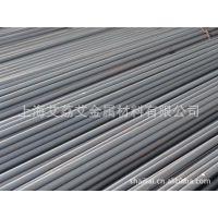 HSA365W耐热高强度钢板 TCR320 HR235耐候钢热.冷轧薄卷