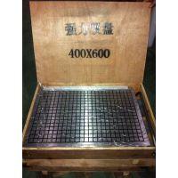 方格磁盘400X600CNC强力磁盘【东莞品尚吸盘厂】强力磁盘CNC专用