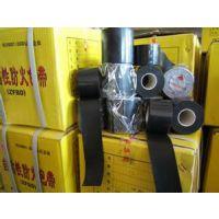 供应专业生产优质防火包带,防火包带价格防火包带用途