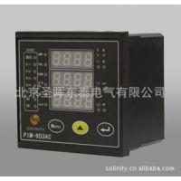 供应PIM603AC-F96-LED三相交流多功能数显表