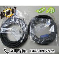供应ph电缆CYK10-A101数字电极电缆CYK10-A101价格