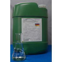 不锈钢进口材料抗氧化剂,提高盐雾测试8-20倍