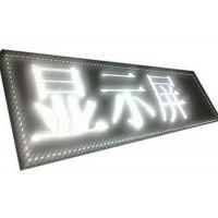 济宁嘉祥半户外单白LED显示屏散件