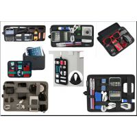 化妆品收纳板可放ipad 防震多功能 男女通用 便携式  多款多色