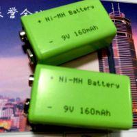 9V电池可充电电池,手持金属探测器电池