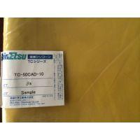 信越散热胶片,日本散热胶片,TC-200TXS2,TC-100CAT-20,TC-50CAD-10