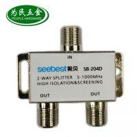 供应视贝宽带有线电视分支分配器 数字电视专用 一分支二分配s