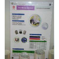 生产供应品诚环氧树脂胶AB胶