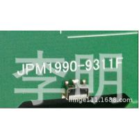 供应日本SMK JPM1990-9311F  二次按键轻触开关,侧键开关