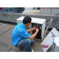 海淀空调维修安装,食堂冰箱冰柜冷库维修,中央空调移机安装清洗,专业维修团队,上门维修