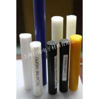 供应进口PEEK棒 进口聚醚醚酮 进口工程塑料棒