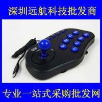 供应WE-6100 惠康振动游戏摇杆台 电脑配件批发