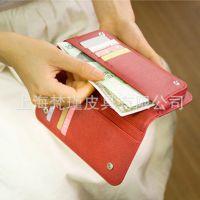 上海厂家定制三星手机皮套大屏幕手机保护套高档真皮iPhone手机套