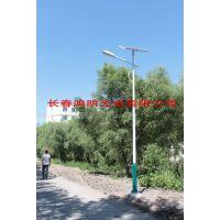 长春太阳能路灯哈尔滨太阳能路灯太阳能路灯批发