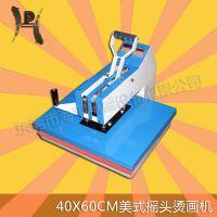 加工设备厂家 新款箱包烫画机 购物袋热转印机 烫钻机40*50CM