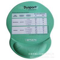 广告鼠标垫厂家订制,橡胶布面记忆绵 硅胶护腕彩印LOGO