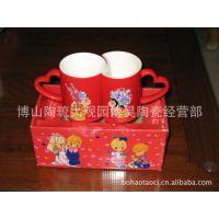 创意陶瓷杯双喜杯 婚庆礼品情侣专用 定制各种马克杯尽在博昊陶瓷