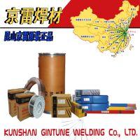 正品GXL-121xGWL-14H昆山京雷合金钢埋弧焊丝10Mn3碳钢埋弧焊丝