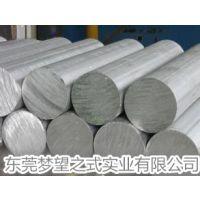 梦望供应优质AlCu50 AlSi24 AlSi20 AlSi12铝合金板 棒 卷 管品种齐全可零售