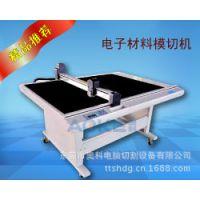 奥科电子辅料柔性线路板切割机,代替激光机,无异味不烧焦