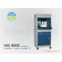 供应维融MS-8000全自动捆钞机 捆钞机、扎把机