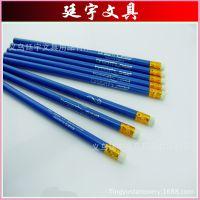 [廷宇文具] 定做各种木质铅笔 pencil 油漆铅笔 橡皮铅笔