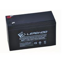 铅酸蓄电池12V7AH/充电电池