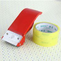 高级不锈钢切割器 6cm胶带打包器/封箱器/打包器/胶纸座/胶带机