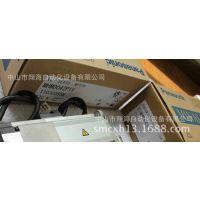 原装真品松下伺服电机400W/A4系列 MHMD042P1V(高惯量带剎车)