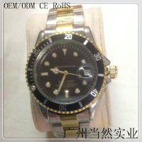 外贸速卖通热销品牌手表 防水表 大方三针日历黑色男士机械手表