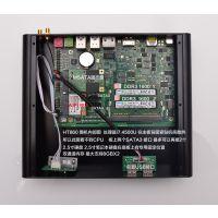 i7-4500U无风扇 迷你电脑主机 台式兼容 购准系统送wifi